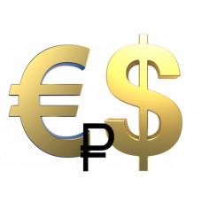 Aктуальный курс валют на сегодня по ЦБ